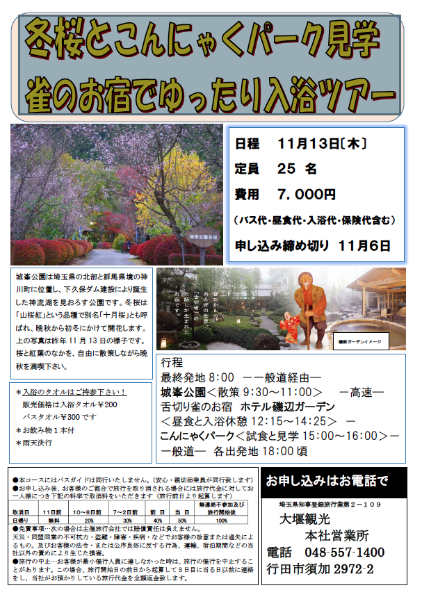 スクリーンショット 2014-09-20 16.26.36